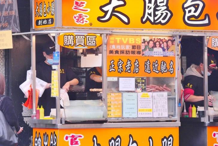 49338252927 5d6df62884 c - 官芝霖大腸包小腸_台中:每份50元六種口味!逢甲夜市排隊沒停過觀光客美食!