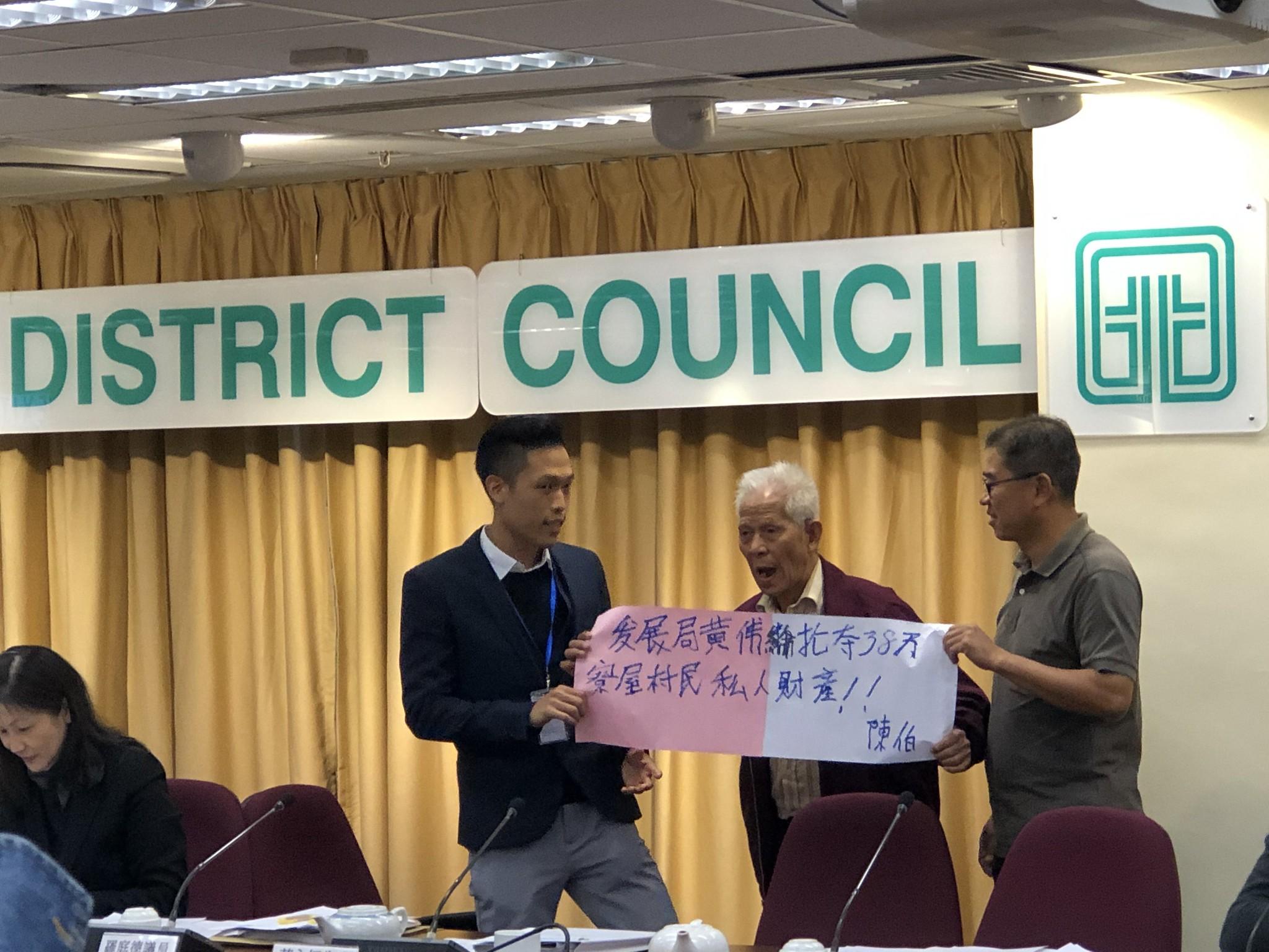 25歲素人羅庭德任北區區議會主席 民主黨陳旭明任副主席 | 獨媒報導 | 香港獨立媒體網