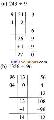 RBSE Solutions for Class 9 Maths Chapter 1 Vedic Mathematics Additional Questions 12