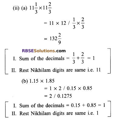 RBSE Solutions for Class 9 Maths Chapter 1 Vedic Mathematics Additional Questions 5