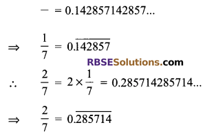 RBSE Solutions for Class 9 Maths Chapter 2 Number System Additional Questions 17