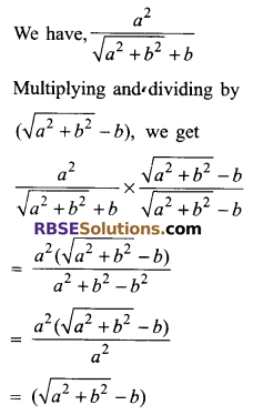 RBSE Solutions for Class 9 Maths Chapter 2 Number System Additional Questions 24