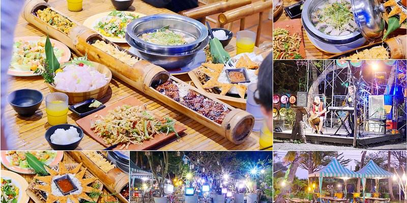 一個太陽一個月亮_雲林斗六:網路推薦原住民風味餐廳 鬼頭刀三吃+三倍竹筒金箍棒必點!