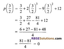 RBSE Solutions for Class 9 Maths Chapter 3 Polynomial Additional Questions 17
