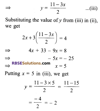 RBSE Solutions for Class 9 Maths Chapter 4 Linear Equations in Two Variables Ex 4.2 2
