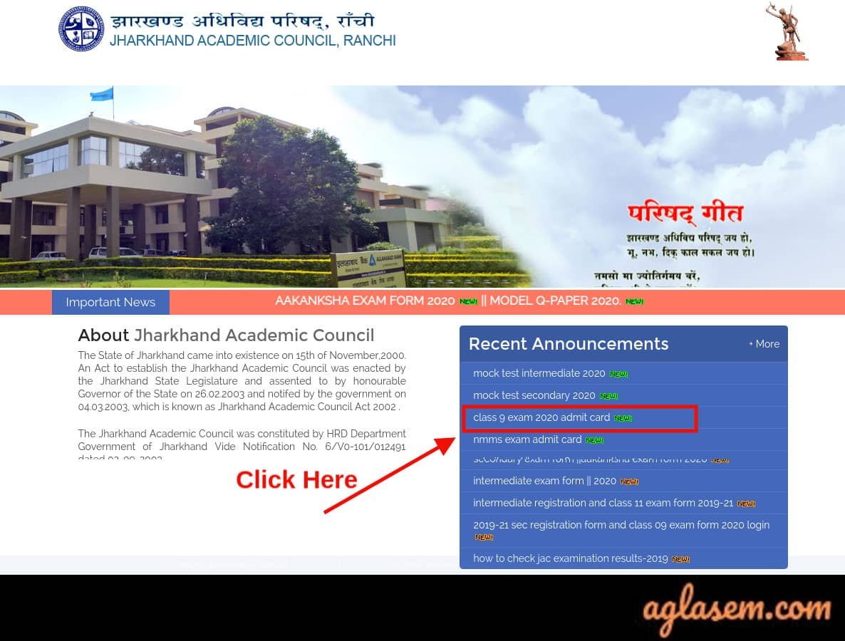 JAC 9th Admit Card 2020