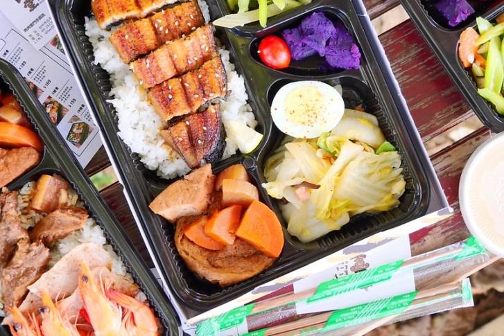 49350461807 3f6a5e2866 c - 肉肉堂便當_台中:黃金烤鰻魚便當豐盛好吃 海陸三拼牛肋條+白蝦+松阪豬份量更滿足!
