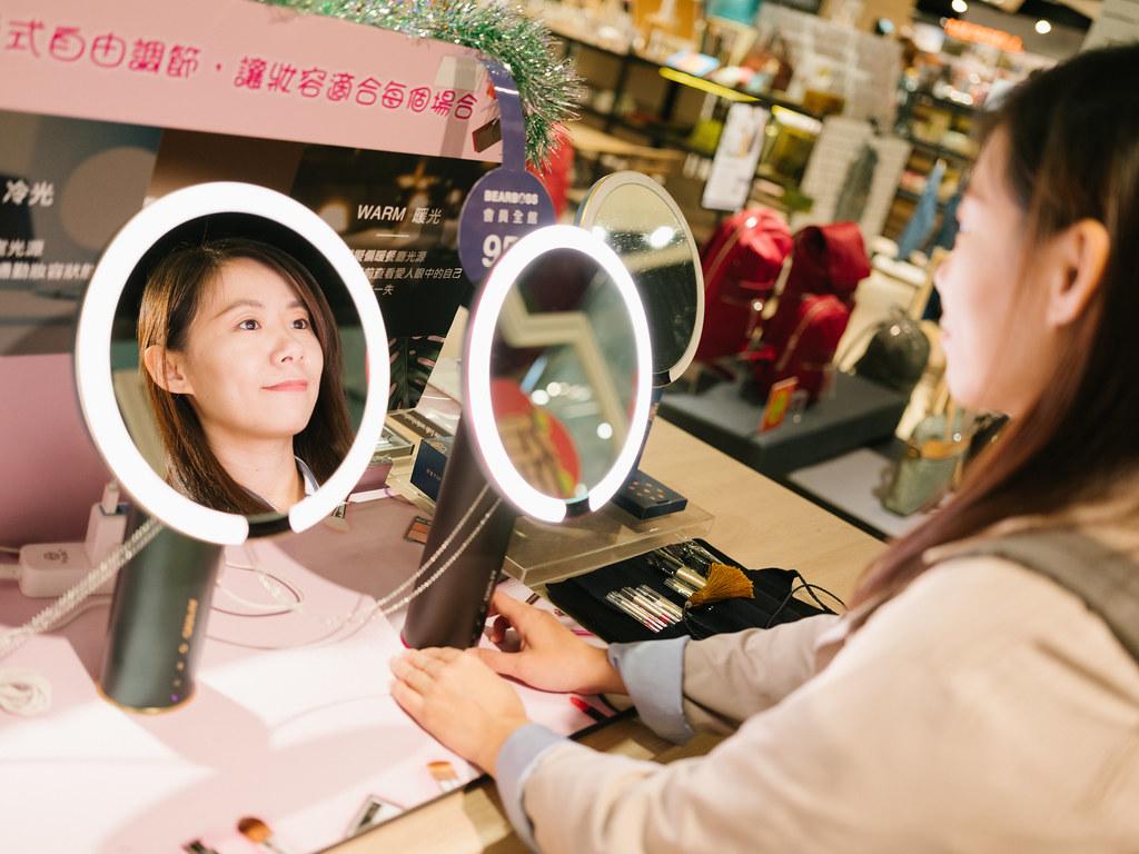 Amiro smart mirror