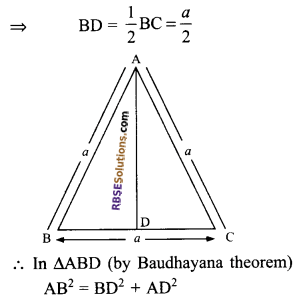 RBSE Solutions for Class 9 Maths Chapter 10 Area of Triangles and Quadrilaterals Ex 10.3 12