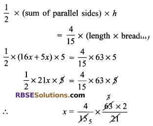 RBSE Solutions for Class 9 Maths Chapter 11 Area of Plane Figures Miscellaneous Exercise 11
