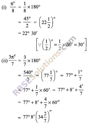 RBSE Solutions for Class 9 Maths Chapter 13 Angles and their Measurement Additional Questions 5