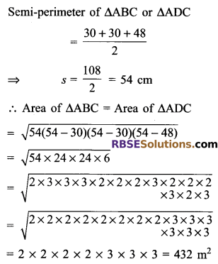 RBSE Solutions for Class 9 Maths Chapter 11 Area of Plane Figures Miscellaneous Exercise 7