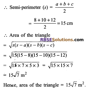 RBSE Solutions for Class 9 Maths Chapter 11 Area of Plane Figures Additional Questions 15