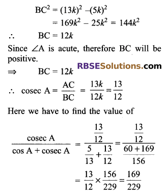 RBSE Solutions for Class 9 Maths Chapter 14 Trigonometric Ratios of Acute Angles Ex 14.1 10