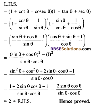 RBSE Solutions for Class 9 Maths Chapter 14 Trigonometric Ratios of Acute Angles Ex 14.3 22