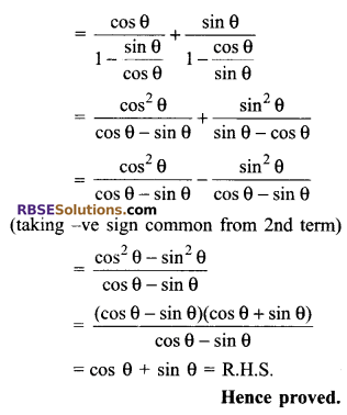 RBSE Solutions for Class 9 Maths Chapter 14 Trigonometric Ratios of Acute Angles Ex 14.3 7