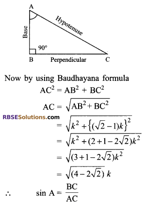 RBSE Solutions for Class 9 Maths Chapter 14 Trigonometric Ratios of Acute Angles Ex 14.1 4