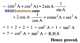 RBSE Solutions for Class 9 Maths Chapter 14 Trigonometric Ratios of Acute Angles Miscellaneous Exercise 44