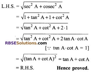 RBSE Solutions for Class 9 Maths Chapter 14 Trigonometric Ratios of Acute Angles Miscellaneous Exercise 32