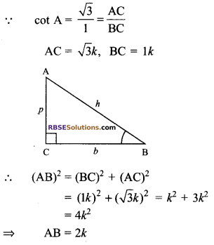 RBSE Solutions for Class 9 Maths Chapter 14 Trigonometric Ratios of Acute Angles Miscellaneous Exercise 18