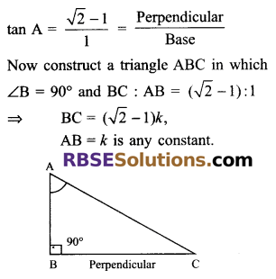 RBSE Solutions for Class 9 Maths Chapter 14 Trigonometric Ratios of Acute Angles Ex 14.2 8