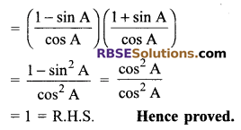 RBSE Solutions for Class 9 Maths Chapter 14 Trigonometric Ratios of Acute Angles Additional Questions 22