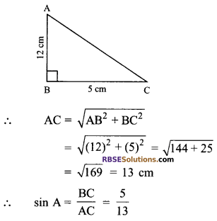 RBSE Solutions for Class 9 Maths Chapter 14 Trigonometric Ratios of Acute Angles Miscellaneous Exercise 9