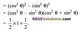 RBSE Solutions for Class 9 Maths Chapter 14 Trigonometric Ratios of Acute Angles Additional Questions 10