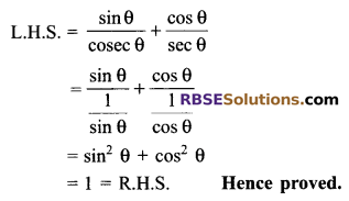 RBSE Solutions for Class 9 Maths Chapter 14 Trigonometric Ratios of Acute Angles Additional Questions 5