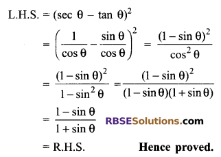 RBSE Solutions for Class 9 Maths Chapter 14 Trigonometric Ratios of Acute Angles Additional Questions 24