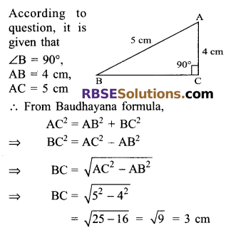 RBSE Solutions for Class 9 Maths Chapter 14 Trigonometric Ratios of Acute Angles Additional Questions 18