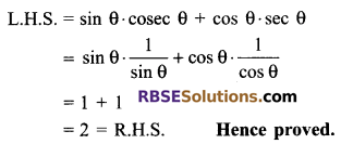 RBSE Solutions for Class 9 Maths Chapter 14 Trigonometric Ratios of Acute Angles Additional Questions 6