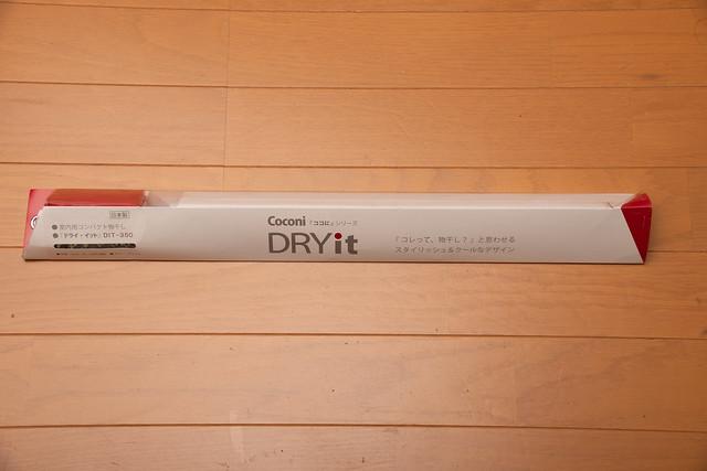 20200111-DSC_9926