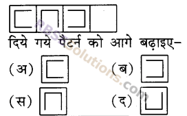 RBSE Solutions for Class 5 Maths Chapter 8 पैटर्न Additional Questions 3