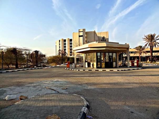 5504 Iqra Hospital 01