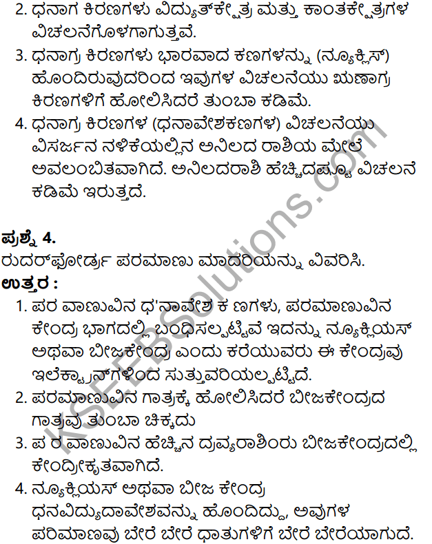 KSEEB Solutions for Class 8 Science Chapter 3 Paramanuvina Rachane in Kannada 6