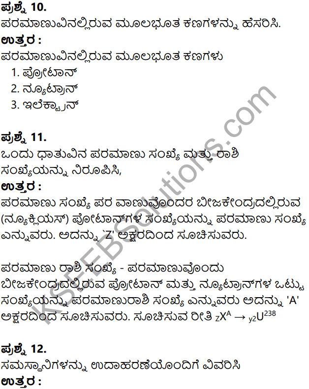 KSEEB Solutions for Class 8 Science Chapter 3 Paramanuvina Rachane in Kannada 11
