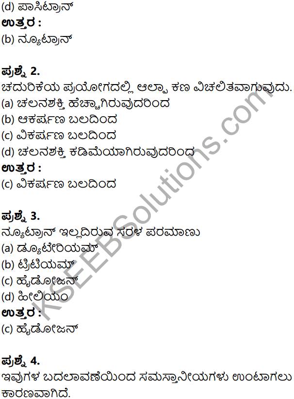 KSEEB Solutions for Class 8 Science Chapter 3 Paramanuvina Rachane in Kannada 2