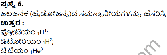 KSEEB Solutions for Class 8 Science Chapter 3 Paramanuvina Rachane in Kannada 19