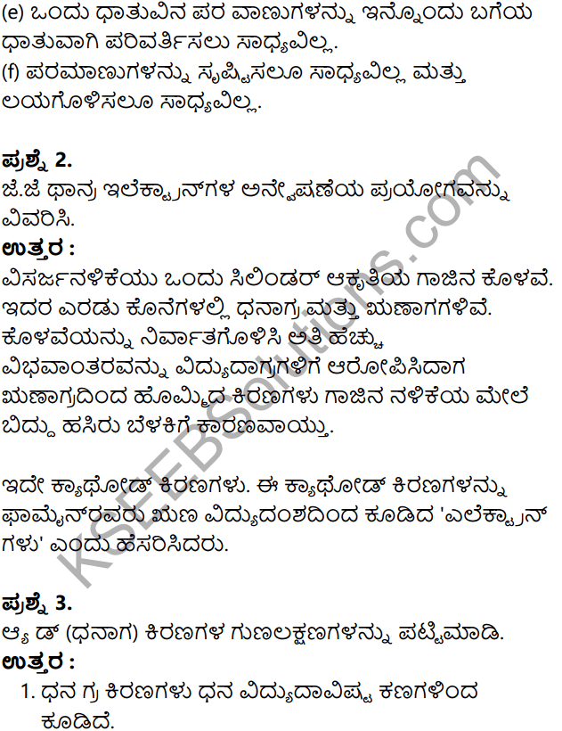 KSEEB Solutions for Class 8 Science Chapter 3 Paramanuvina Rachane in Kannada 5