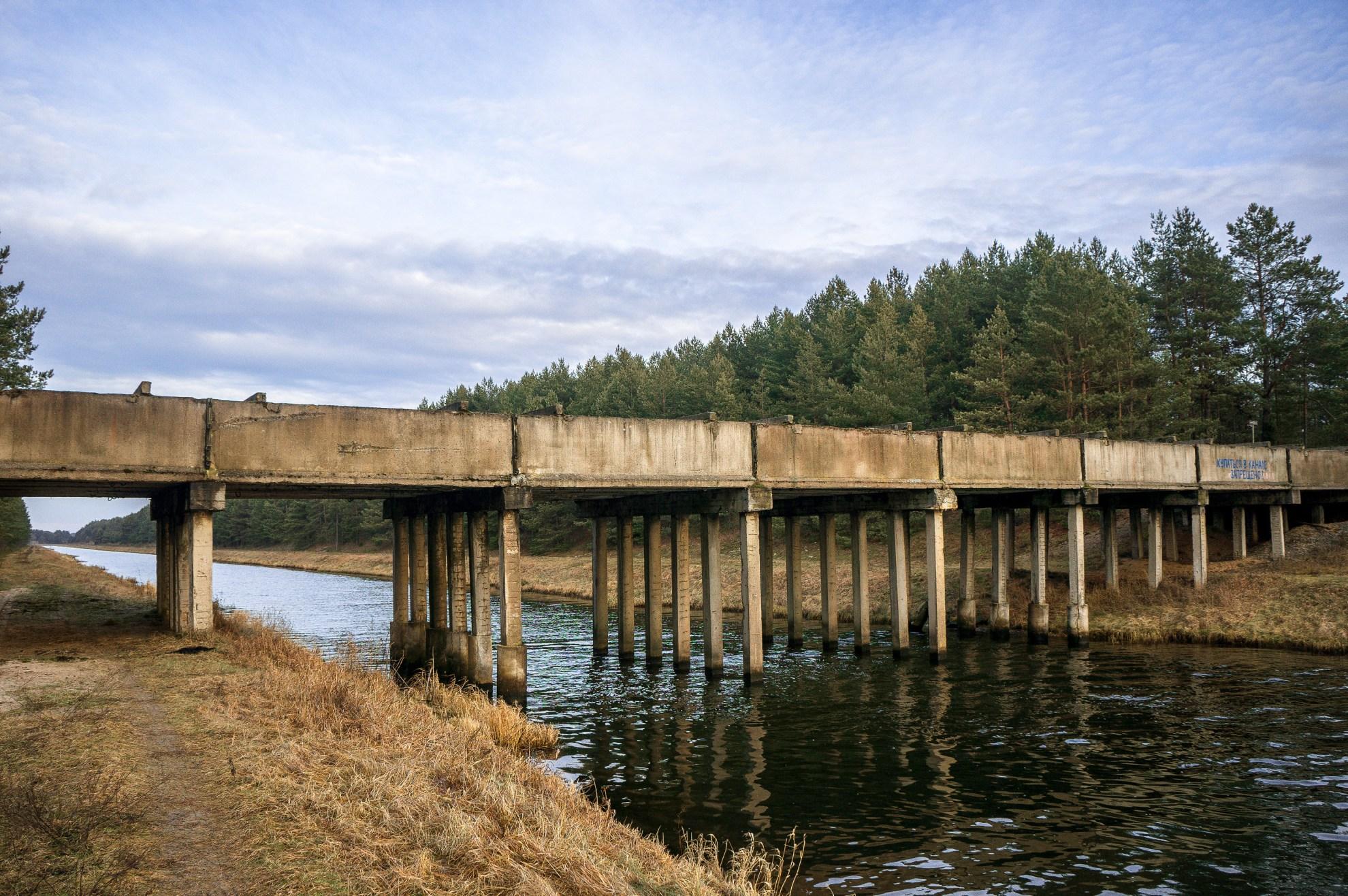 Вилейско-Минская водная система: главный канал