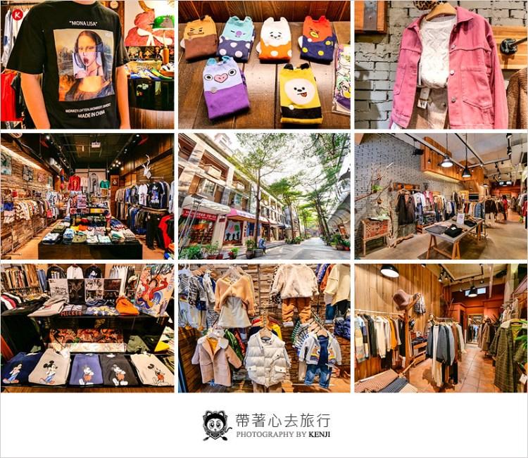 台中精明一街商圈推薦店家 | Color Monkey流行服飾、Pupu Jump韓式服飾店、春水堂人文茶館、波拉髮型,擁有歐式露天咖啡座的台中香榭大道。