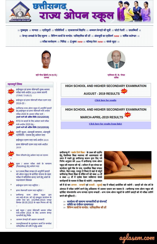CG Open School 12th Admit Card March 2020