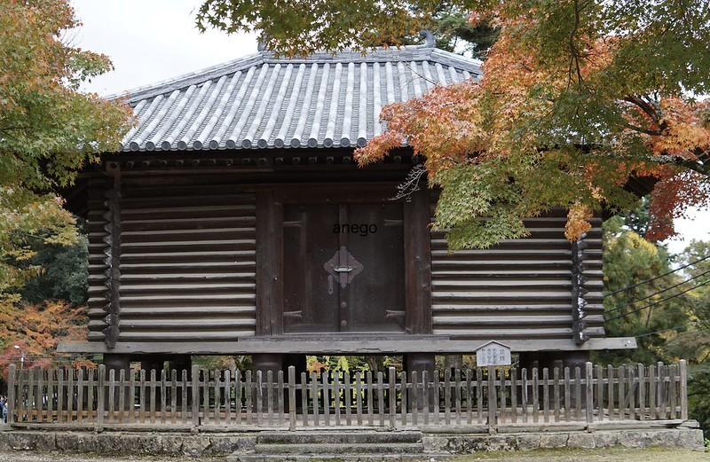 東大寺 校倉造