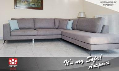 Antiparos Corner Sofa