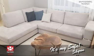 Skyros Corner Sofa