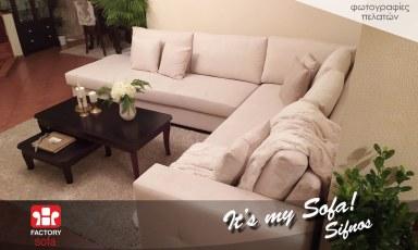 Sifnos Corner Sofa