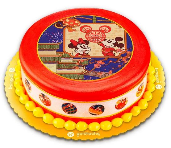 Goldilocks Chinese New Year Theme Cake 1
