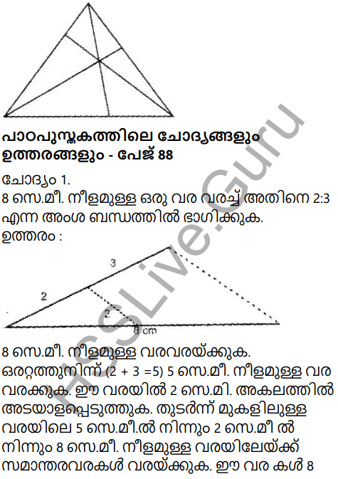 Kerala Syllabus 9th Standard Maths Solutions Chapter 6