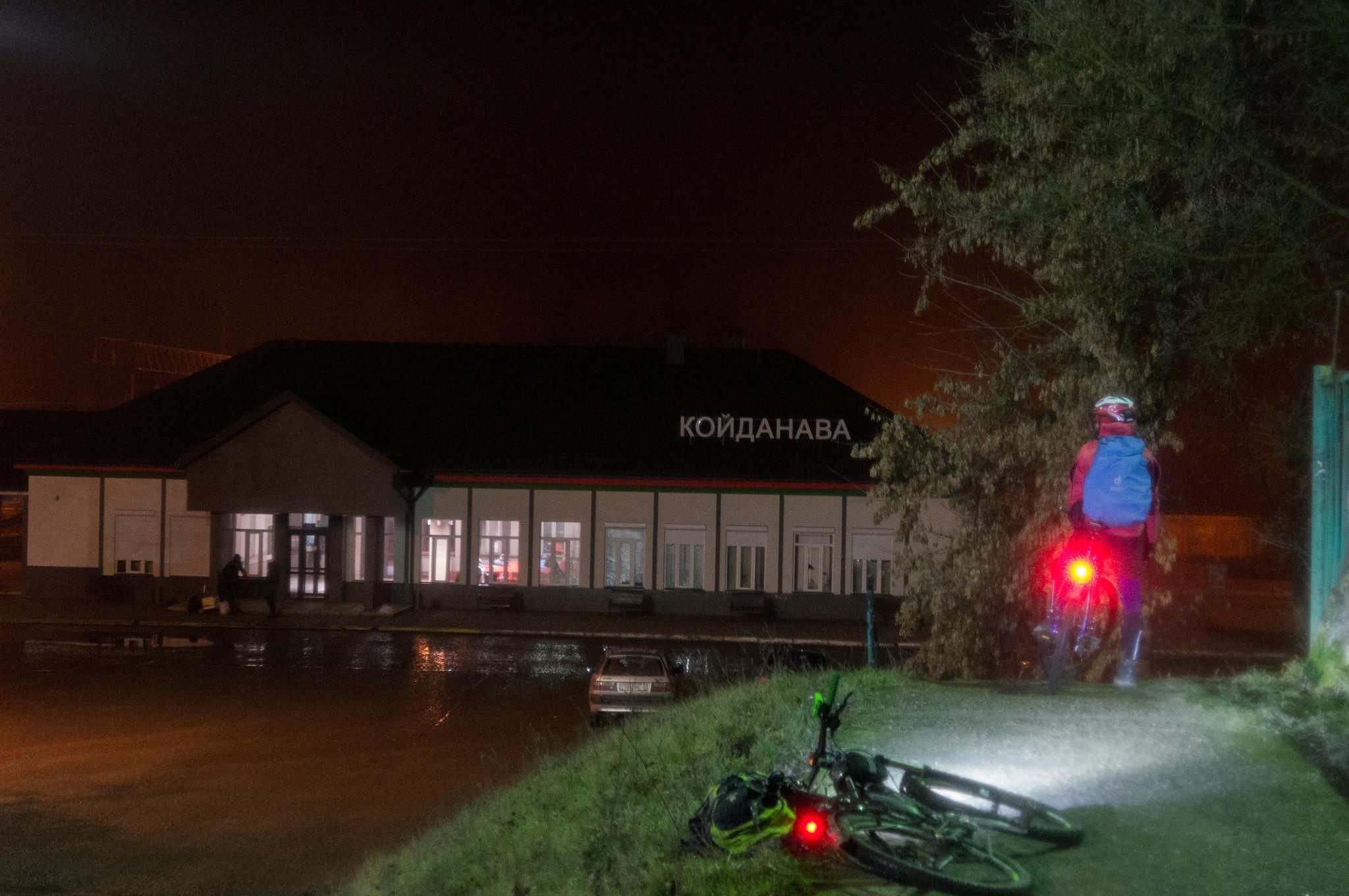 Станция Койданово